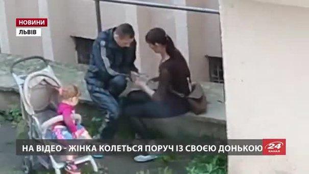 Львів'янка, яка вживала наркотики при дворічній дитині, заплатить 34 гривні штрафу