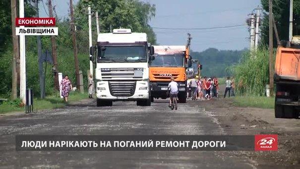 У Кам'янка-Бузькому районі 375 метрів дороги ремонтують за мільйон гривень