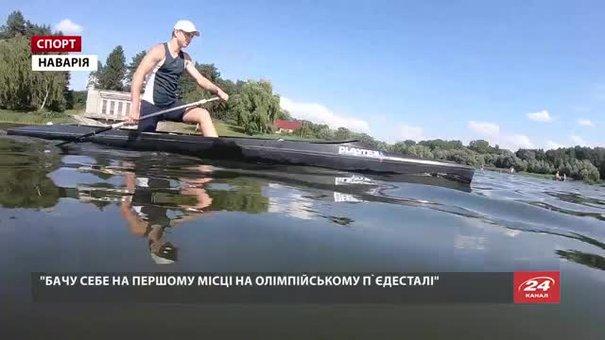 Львівський веслувальник Тарас Кузик готується до виступу на Юнацькій Олімпіаді