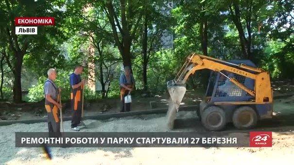 У Замарстинівському парку у Львові частину доріжок викладають за унікальною технологією