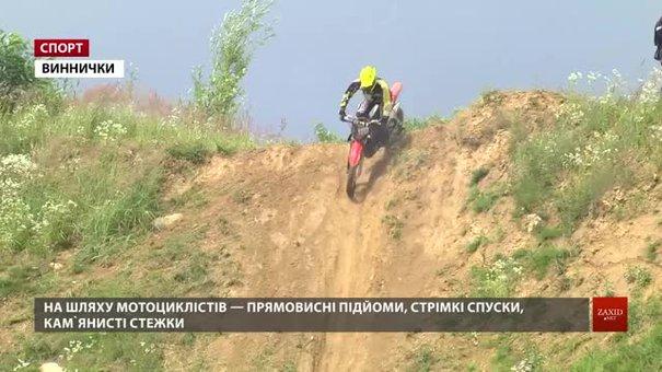 Поблизу Львова мотоциклісти змагалися в екстремальному ендуро