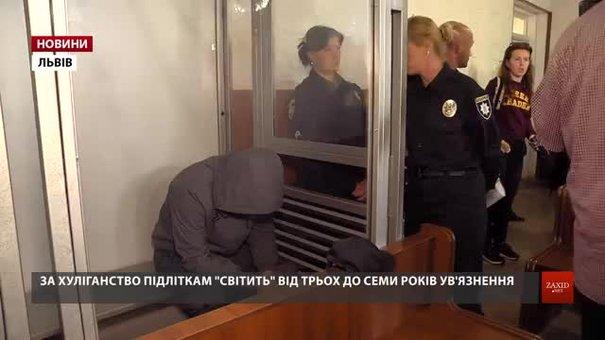 Суд обрав запобіжний захід усім затриманим за підозрою у нападі на табір ромів на околиці Львова
