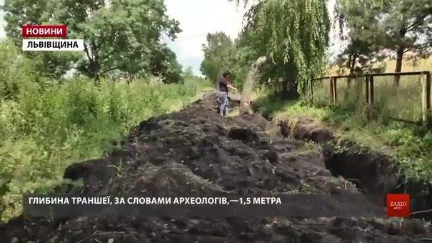 У Звенигороді на місці археологічної пам'ятки «Львівгаз» прокладає газопровід