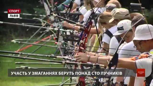 У Львові визначають найкращих лучників України
