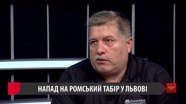 «Зараз роми налякані по всій Україні»