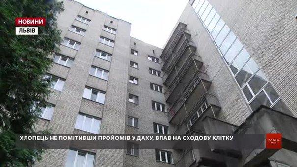 Студент, який випав із балкона гуртожитку у Львові, перебував у стані алкогольного сп'яніння