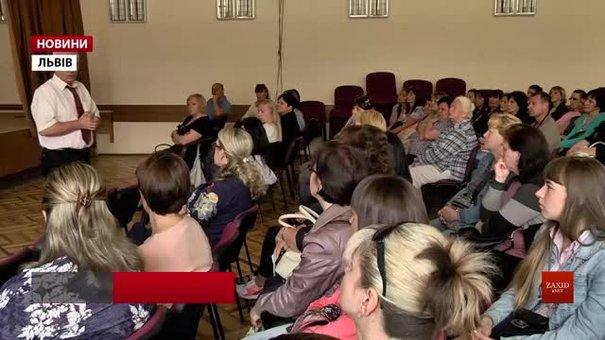 Через погром табору ромів майже у сотні львівських шкіл організували батьківські збори