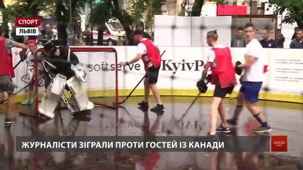 На площі Ринок професіонали грали у вуличний хокей проти військових, журналістів та чиновників