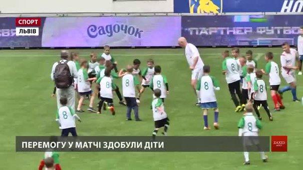 На «Арені Львів» сотня дітей зіграли проти ветеранів «Динамо»