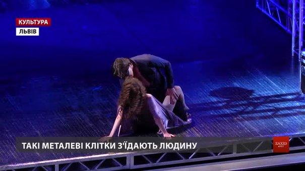 У Львові поставили оперу «Дон Жуан» Моцарта із джинсами і елементами еротики