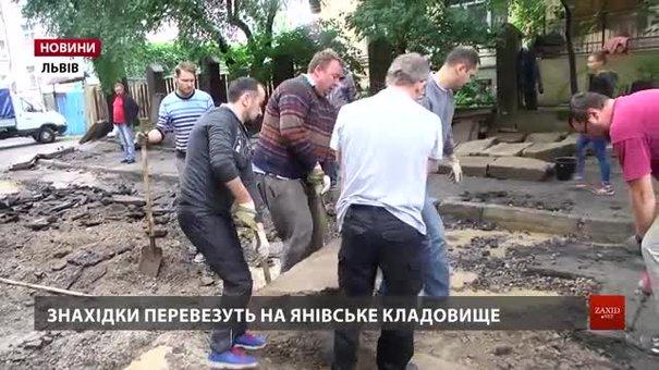 Львів'яни відгукнулись на заклик волонтерів дістати з-під асфальту єврейські мацеви