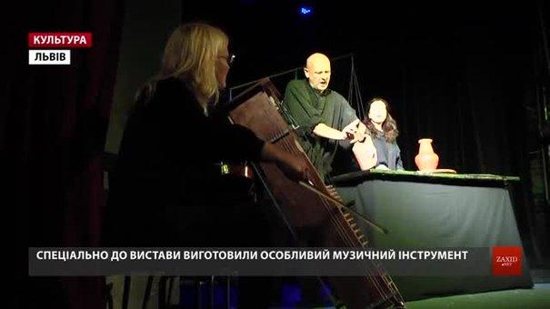 На Міжнародний фестиваль театрів «І люди, і ляльки» до Львова приїхали актори з п'яти країн