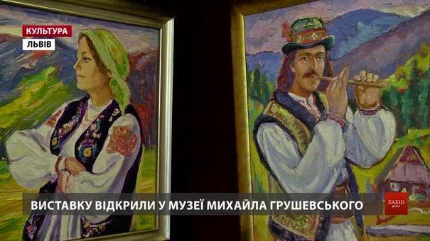Портрети гуцулів презентують двоє львівських художників Ігор Гапон та Орест Косар