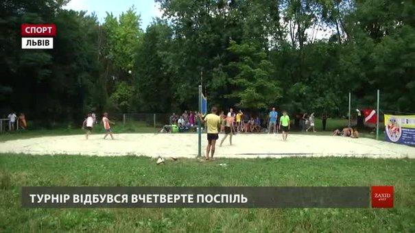 У Львові завершився Всеукраїнський турнір із пляжного волейболу