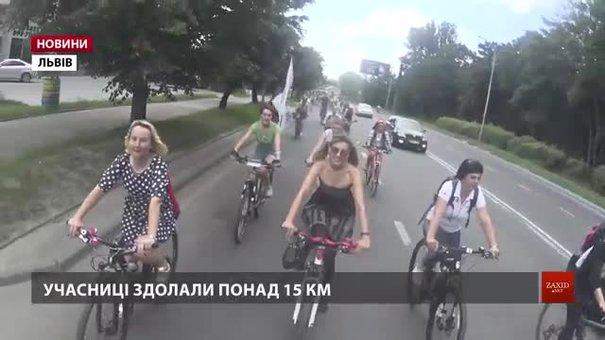 У львівському велопараді дівчат взяли участь більше 50 учасниць