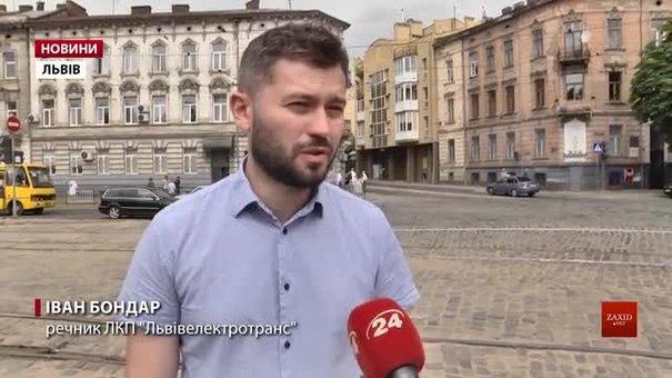 У «Львівелектротрансі» розповіли, на скільки закрили 10 тролейбусний маршрут