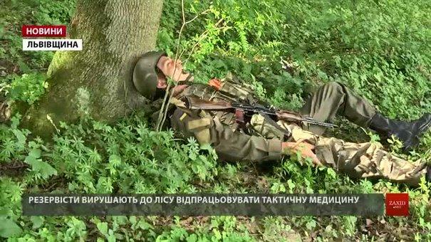 В Раковці почалися збори резервістів Нацгвардії