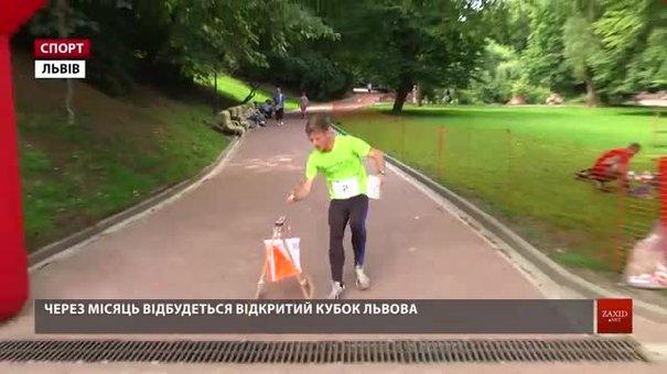 У Львові завершився відкритий чемпіонат міста зі спортивного орієнтування