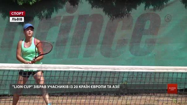 Львів приймає міжнародний тенісний турнір «Lion cup»