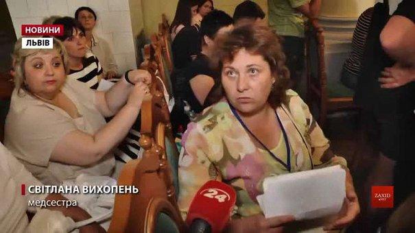 Кілька десятків праворадикалів побилися з «муніципалами» у Львівській міськраді