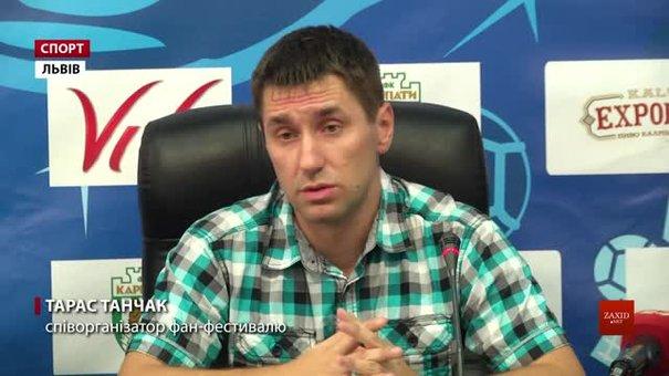 На фестивалі «Eurofanz» у Львові позмагаються футбольні фанати із 15 країн
