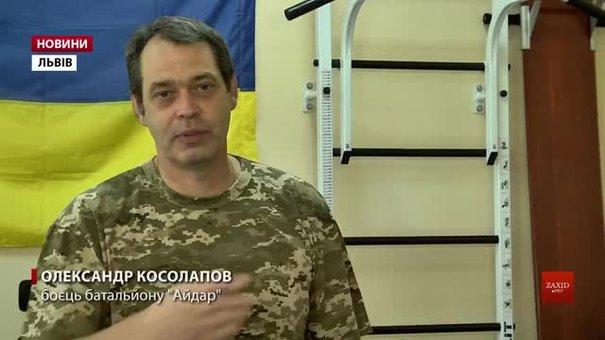Бійцю батальйону «Айдар» у Львові врятували ногу
