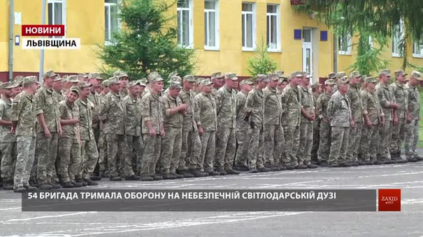 На Львівщину для навчань під керівництвом інструкторів НАТО прибула бойова 54 бригада ЗСУ