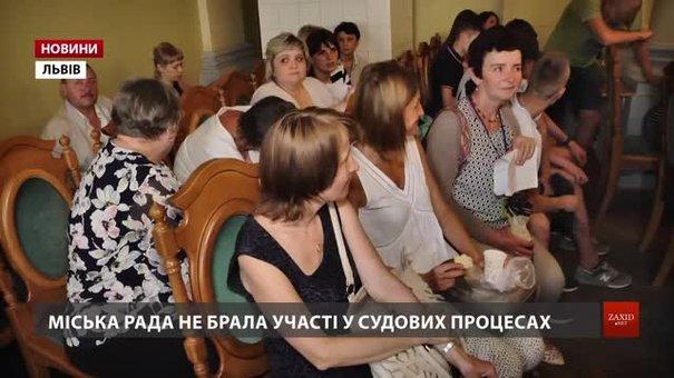 Депутати міської ради проігнорували протести львівських стоматологів