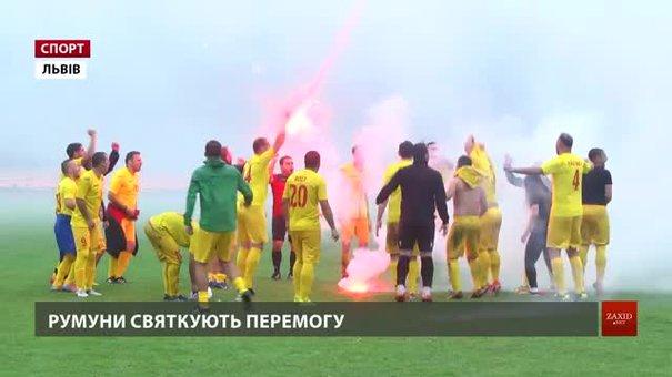 У Львові визначили чемпіона Європи серед футбольних уболівальників
