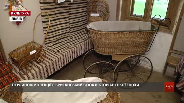 У Львові показали давні українські колиски і унікальний британський візок Вікторіанської епохи