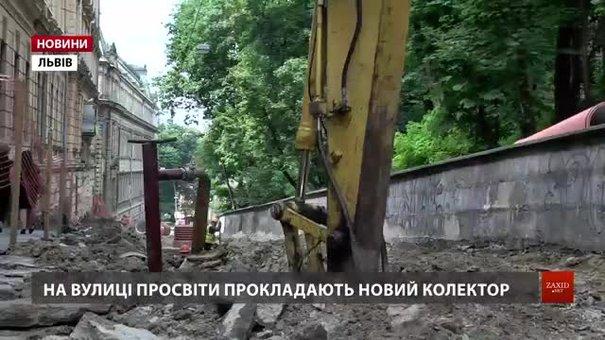 В центрі Львова після ремонту зроблять пішохідною ще одну вулицю