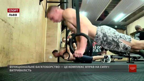 У Львові десантники 80-ї бригади готуються до Всеукраїнського чемпіонату з багатоборства