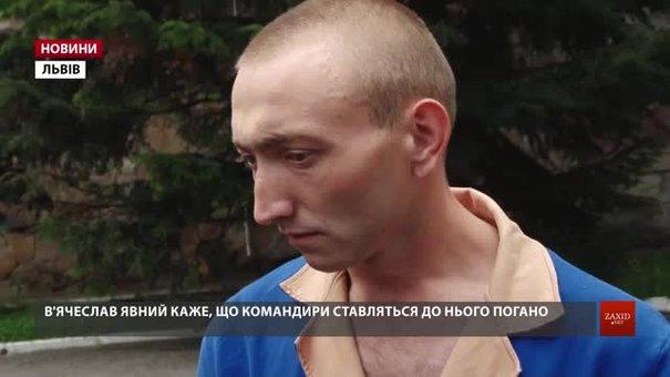 Товариші побитого солдата 45-ї бригади на Львівщині розповіли про знущання командирів