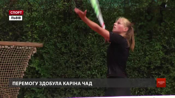 Тенісисти зі всієї України визначали наймайстерніших на турнірі у Львові