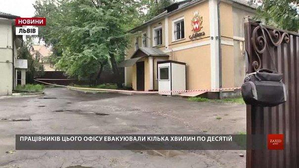 Сапери підірвали вибухівку, знайдену біля офісу юридичної компанії у Львові