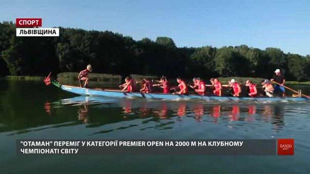 Львівський «Отаман» завоював 10 нагород на клубному чемпіонаті світу з драгонботу
