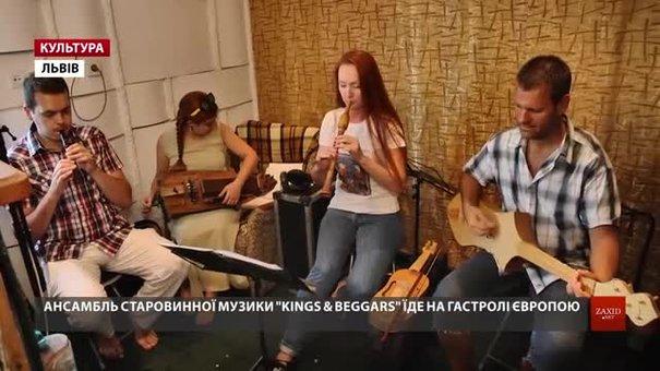 Львівський ансамбль старовинної музики «Kings&Beggars» їде на гастролі у країни Балтії