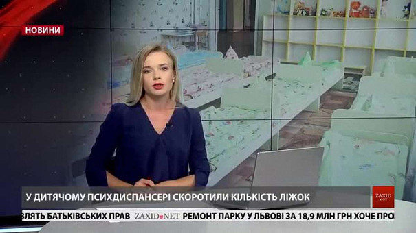 Головні новини Львова за 2 серпня