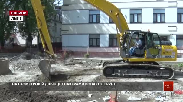 На вулиці Замарстинівській почали прокладати колектор