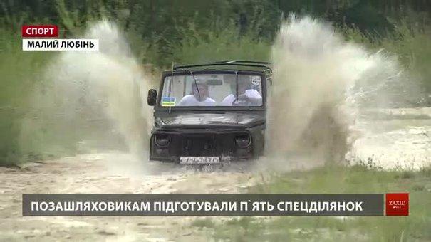 У закинутому кар'єрі на Львівщині влаштували перегони позашляховиків