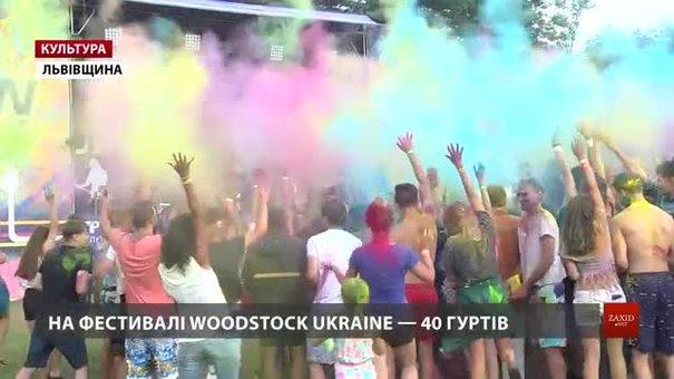 На фестивалі Woodstock Ukraine виступили 40 гуртів