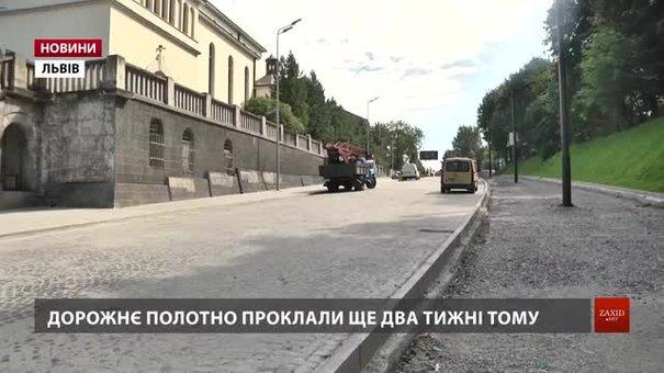 В «Онурі» розповіли, чому Личаківська відстоюється два тижні перед відкриттям