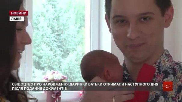 У Львівському перинатальному центрі вручили перші свідоцтва про народження
