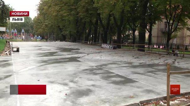 Біля Порохової вежі у Львові облаштовують два спортивні майданчики
