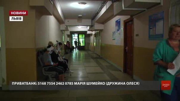 Заньківчанин Олесь Федорченко потребує коштів на наступну операцію та протез