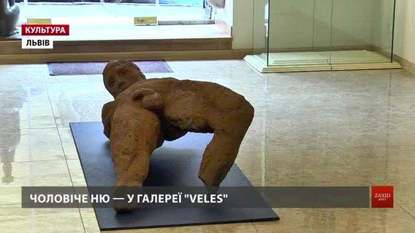 У Львові влаштували виставку чоловічого «ню»