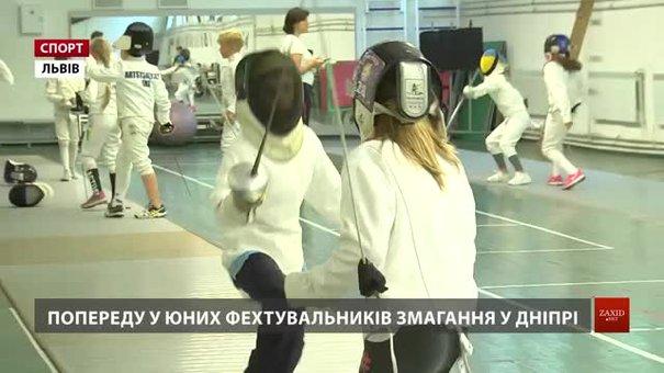 У Львові юні фехтувальники зі всієї України готуються до змагань