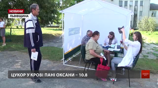 Львівські лікарі перевіряють здоров'я мешканців у селах
