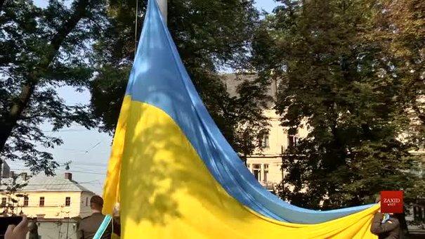 У Львові підняли Державний Прапор України