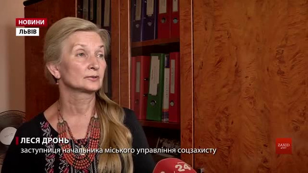 У Львові до 1 вересня приймають заяви на відшкодування за зекономлені субсидії